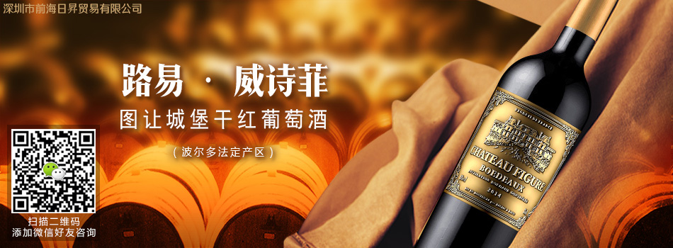 深圳市前海日�N贸易有限公司