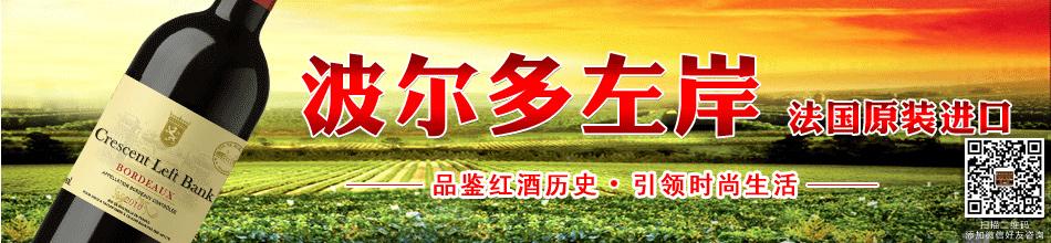 南京卡尔斯特酒业有限公司