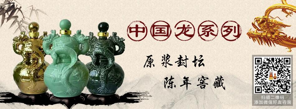 亳州坛子酒