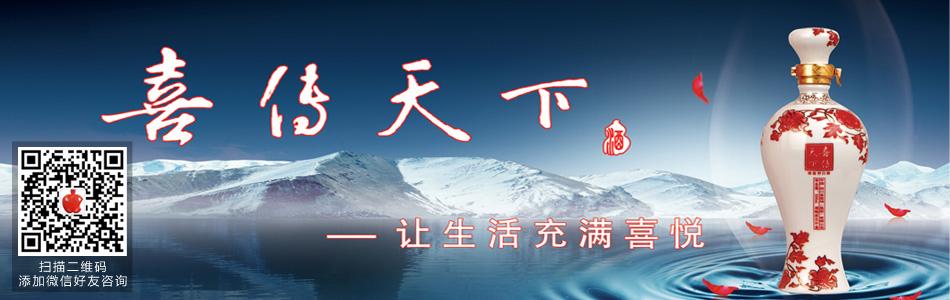 四川金盆地(集团)有限公司