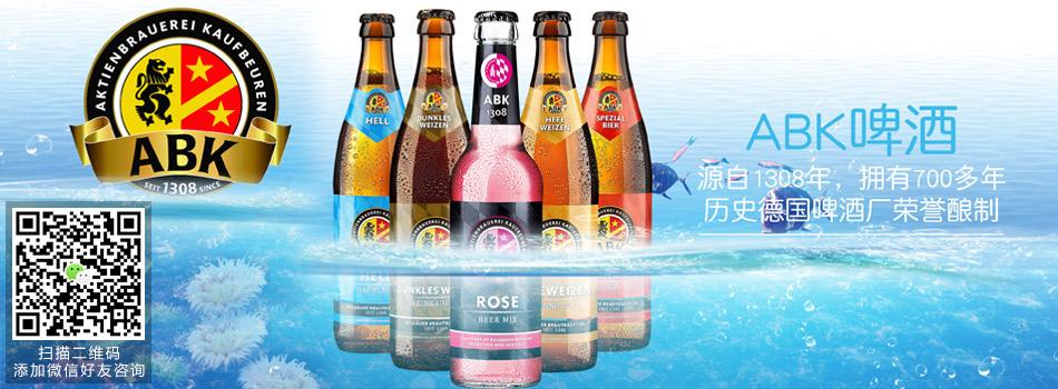 鑫洪梅德国啤酒公司