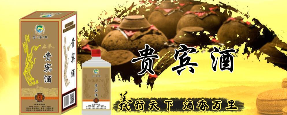 贵州省仁怀市义酒坊酒业