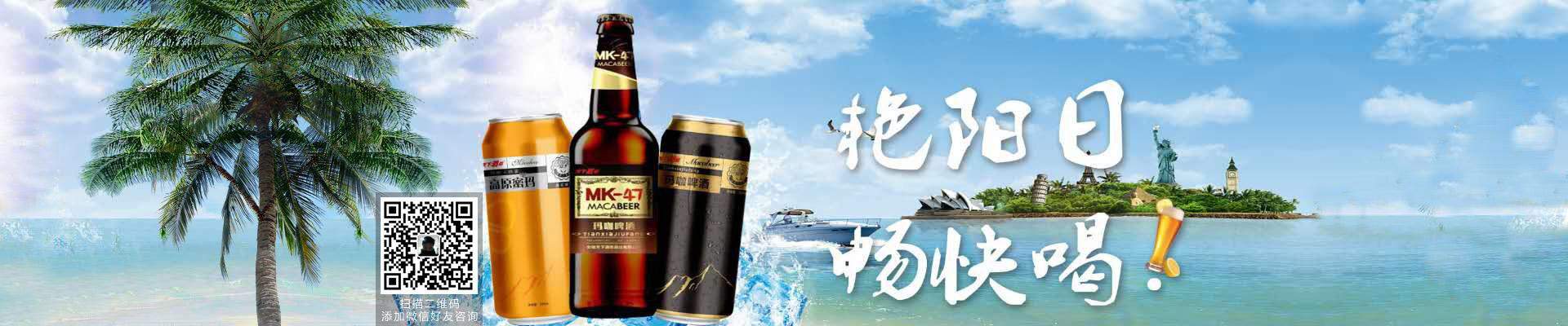安徽天下酒坊酒业有限责任公司