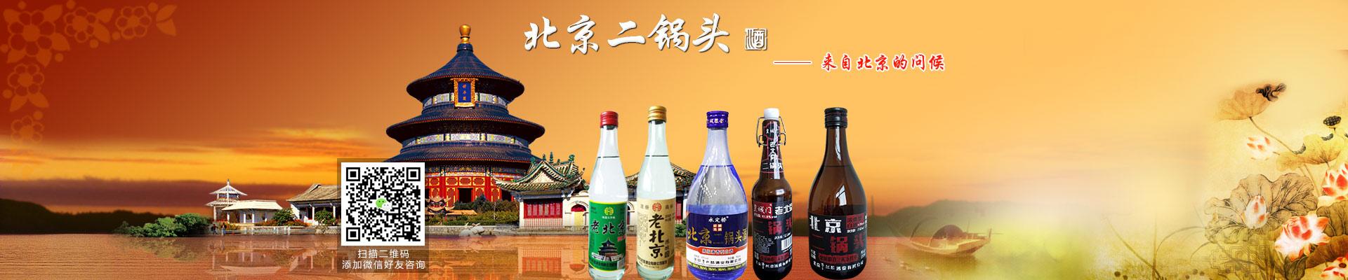 北京牛栏梦酒业有限公司