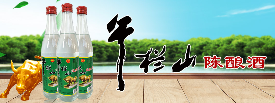 保定京宏福酒业有限公司