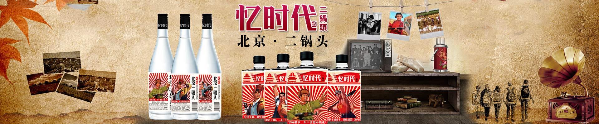 北京御林山庄酒业有限公司