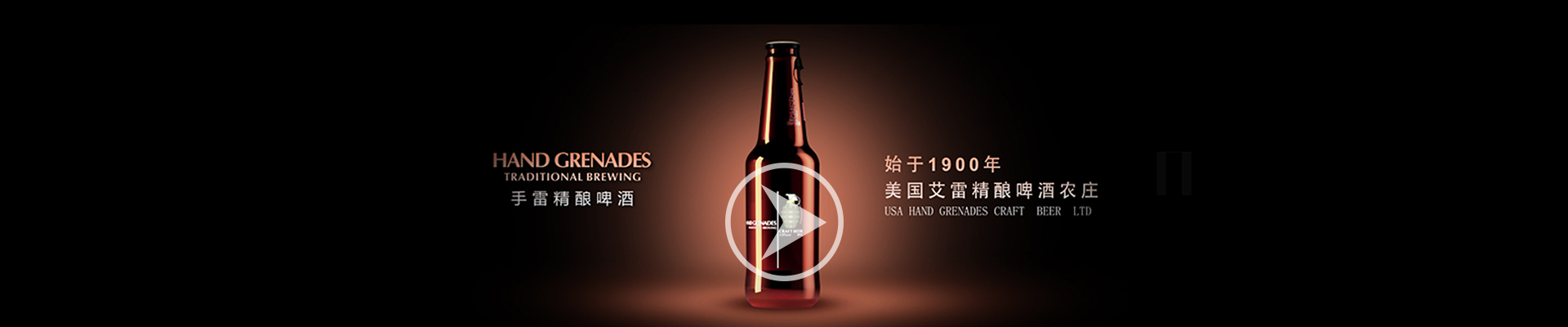 美国蓝带啤酒集团(中国)有限公司