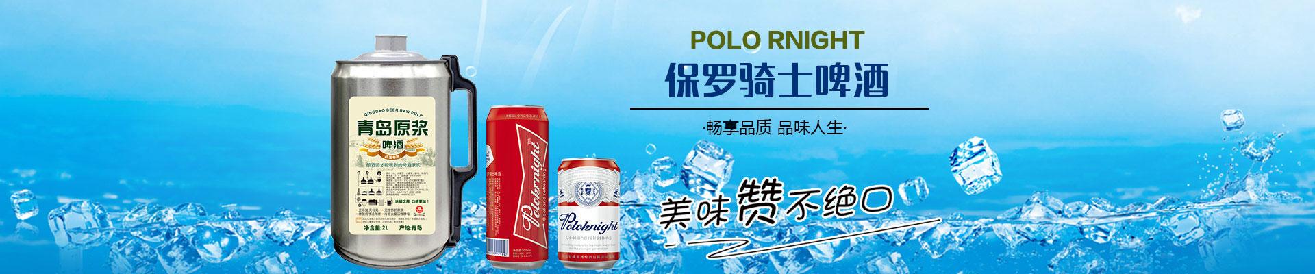 济南佰威英博啤酒有限公司