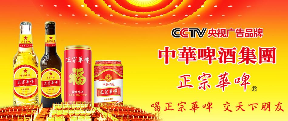 中华千赢国际手机版集团有限公司