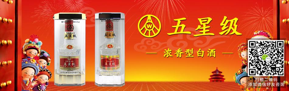 河南红桥酒业有限公司