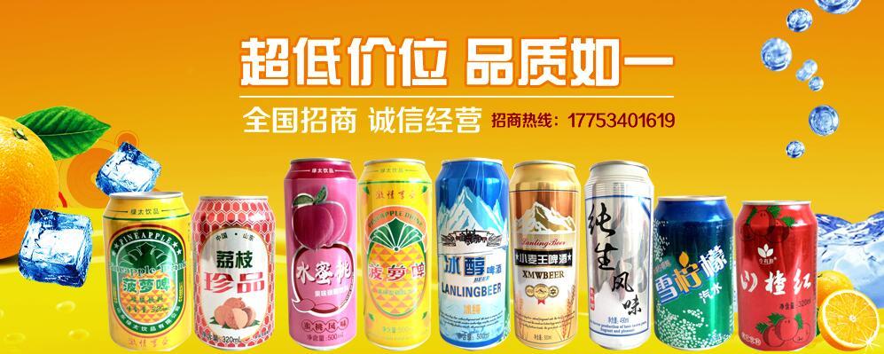山东众江酒业有限公司