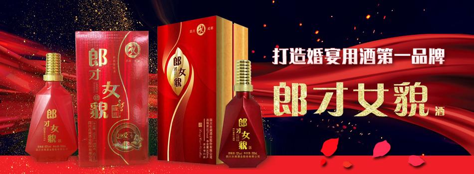 四川古阆酒业股份有限公司