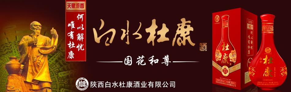 郑州古今源商贸有限公司