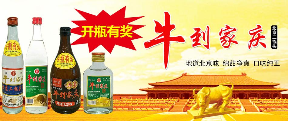甘肃同惠堂品牌全国运营管理中心