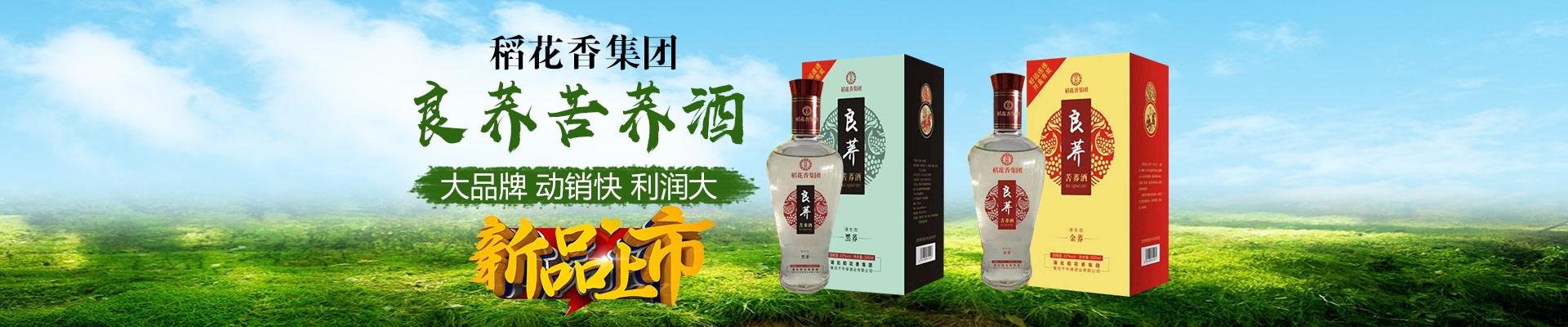 毛辅酒业(黄冈)股份有限公司