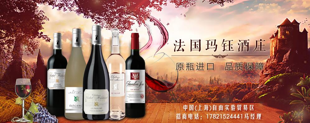 上海玛钰国际贸易有限公司