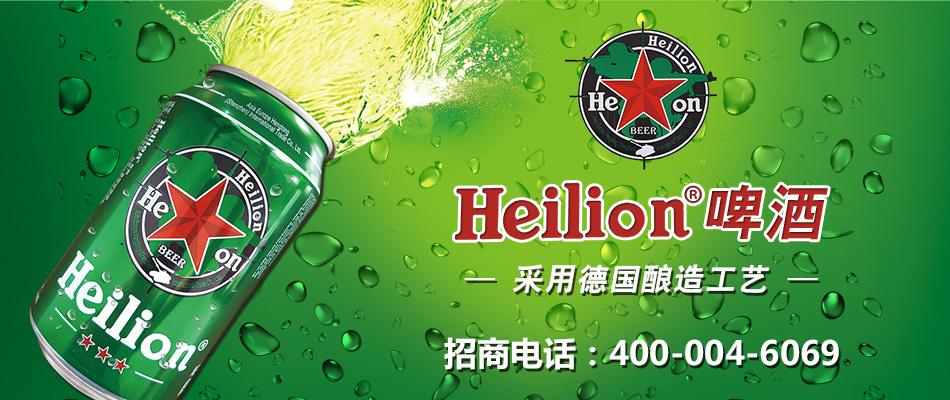 山东黑狮啤酒销售有限公司