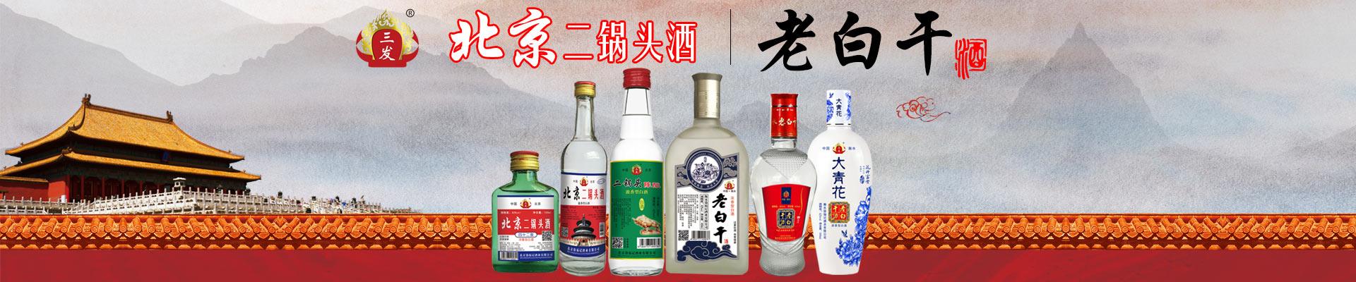 徐福记酒业有限公司