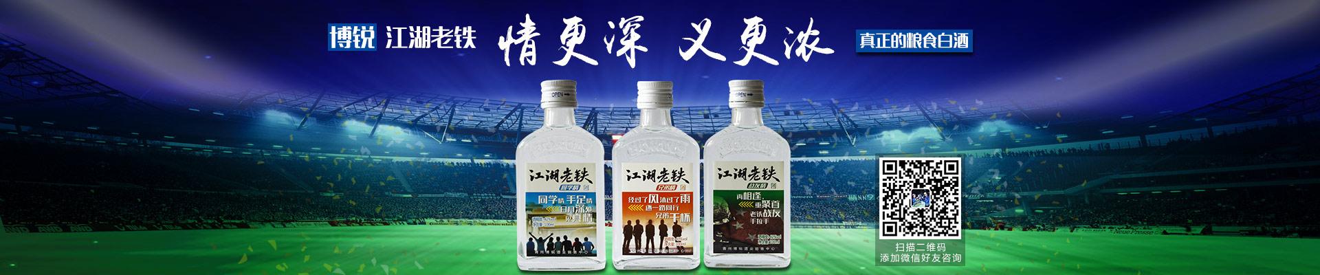 青州市博锐酒业有限公司