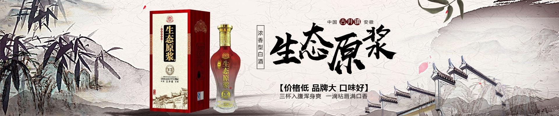 安徽天蕴锦绣缘酒业有限公司
