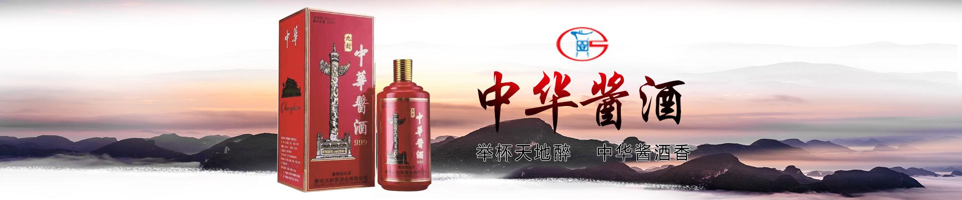 八益集团贵州九封原酒业有限公司