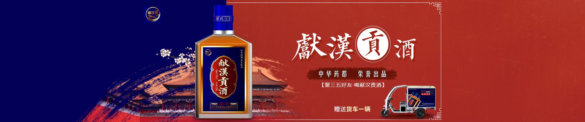 亳州市柔顺雅酒业有限责任公司