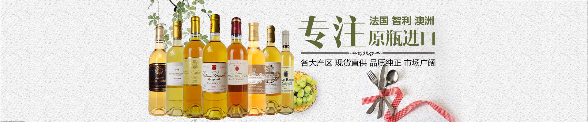 贺州市小时代酒业有限公司