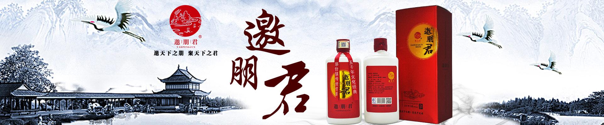 中黔酒业集团