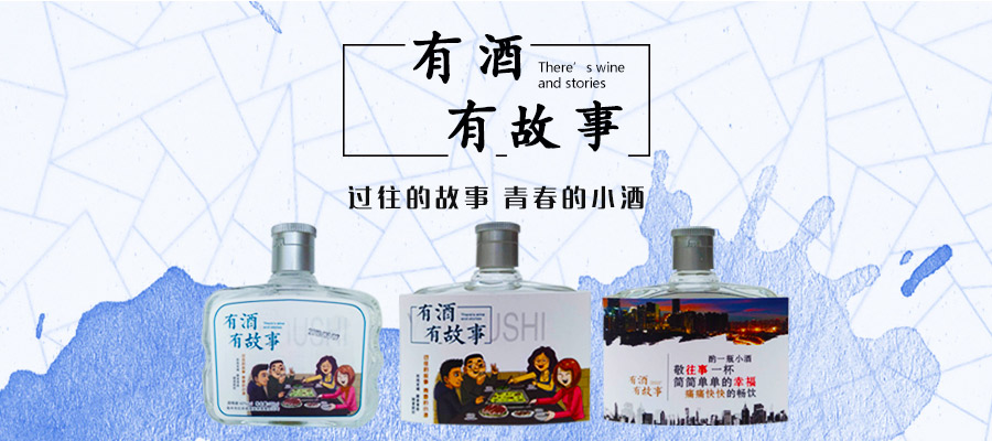 亳州市万顺酿酒有限责任公司