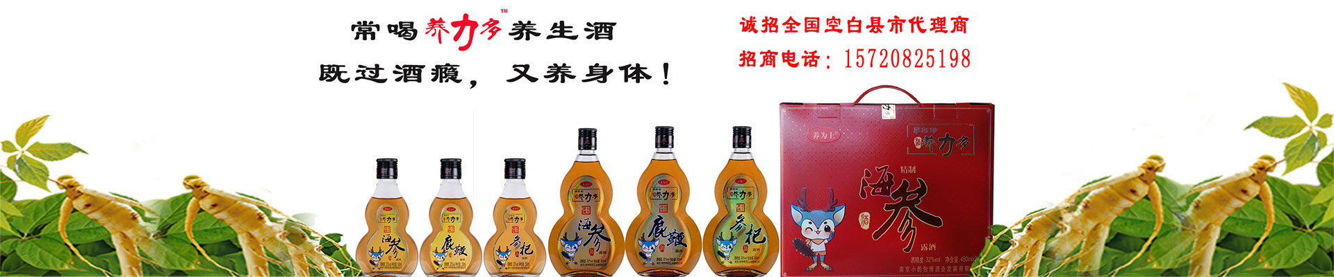 南京小酌怡情酒业发展有限公司
