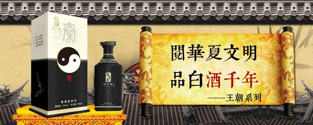 河南醉香吟酒业有限公司