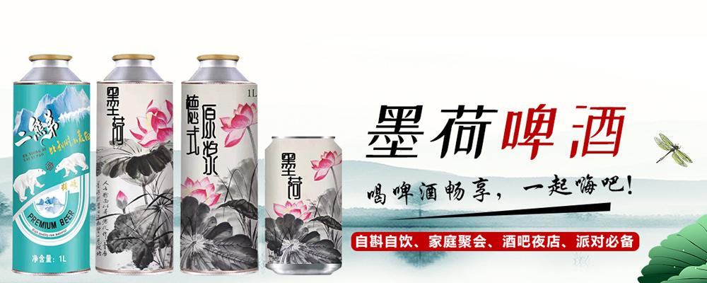 青岛沙翰精酿啤酒有限公司