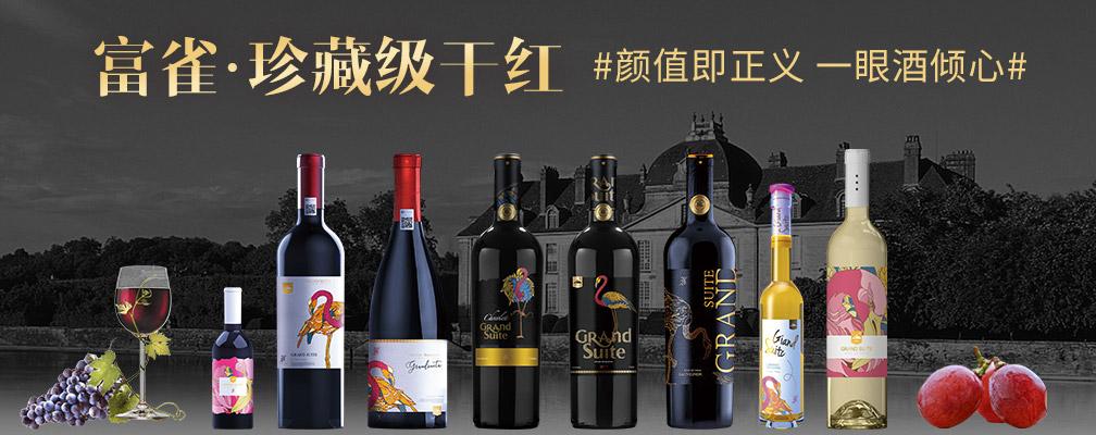 青岛东祥酒酷供应链管理有限公司