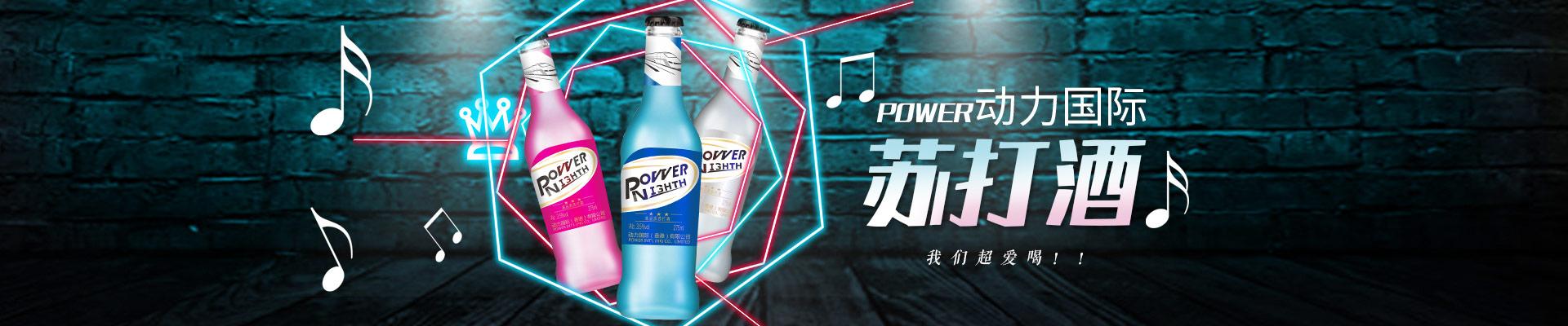温县皇家城堡酒业有限公司
