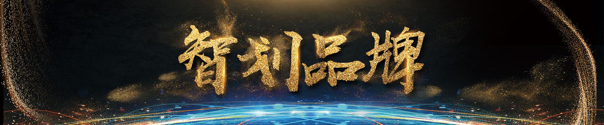 贵州酒投酒业发展(集团)有限责任公司