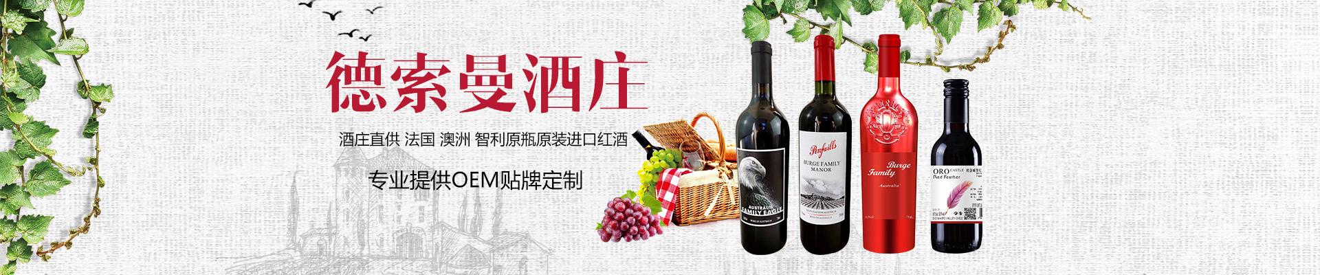 上海贵爵国际贸易有限公司