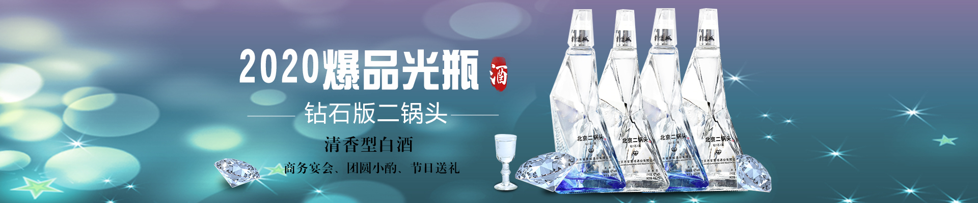 紫禁城酒厂