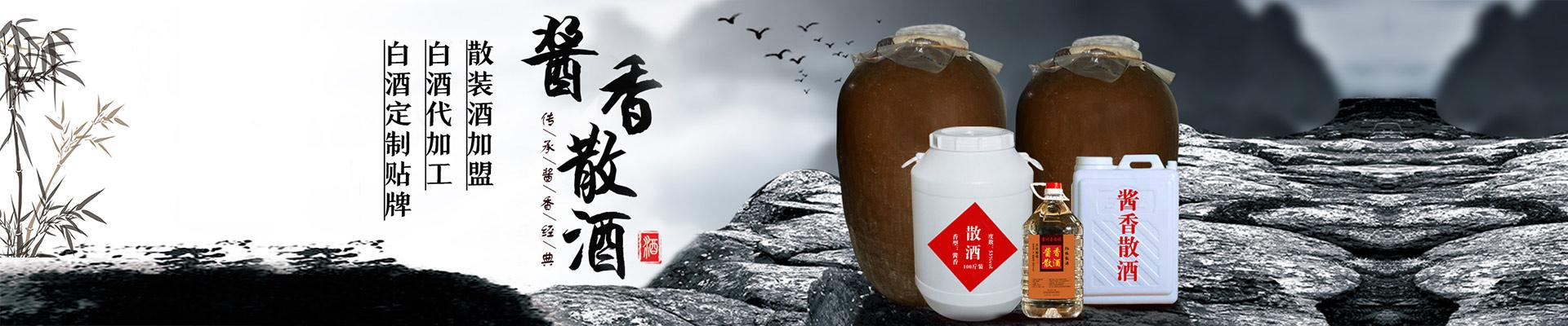 贵州黔朝酒业有限公司
