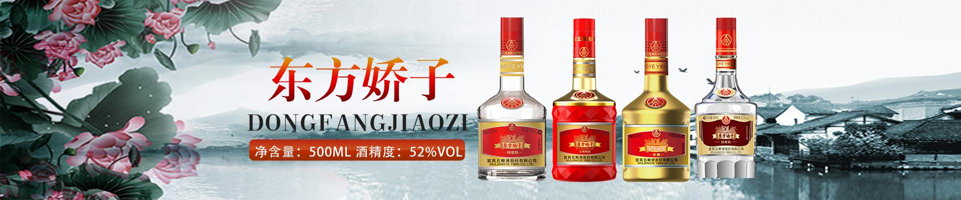 河南玖跃达酒业有限公司