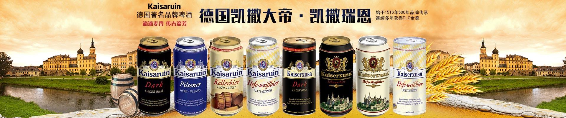 山东春雷啤酒集团有限公司