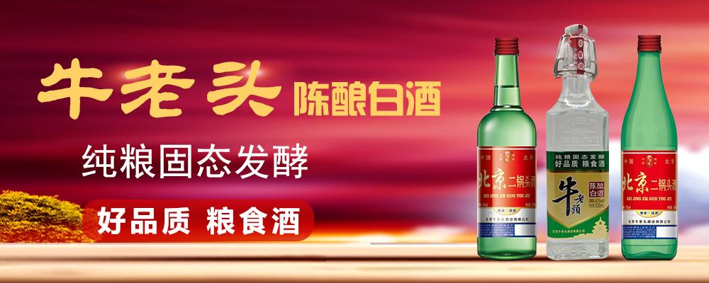 北京京坛盛世酒业有限公司