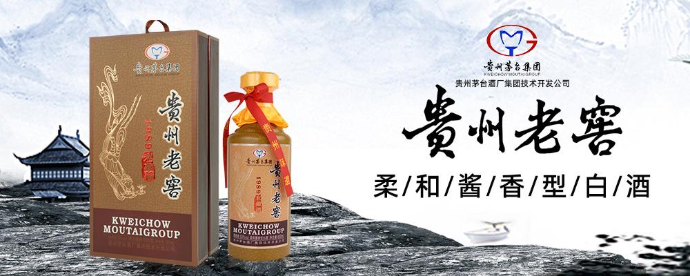 百年盛世(深圳)酒业有限公司
