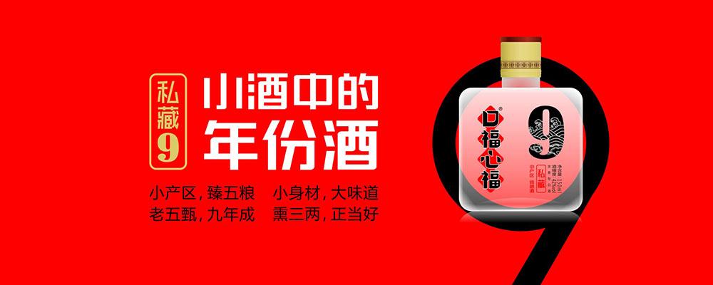 安徽文洲贡酒股份有限公司