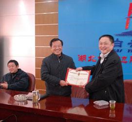湖北白云边公司总工程师熊小毛被授予首届湖北省酿酒大师