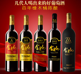 葡萄酒对人体健康有什么作用
