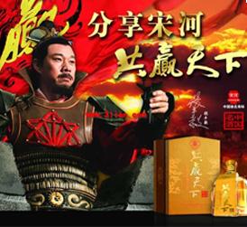 宋河开创豫酒新元年