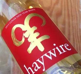 酒庄纷纷推出中国新年生肖纪念酒款迎合中国市场