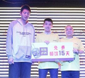 """2015成都糖酒会开幕在即 """"闹他""""酒青春小酒举行上市发布会"""