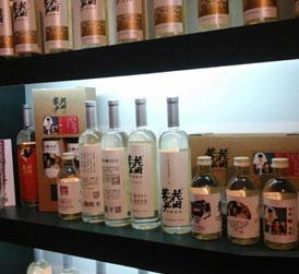 【春季糖酒会】消费回归 米酒的黄金时代来了?