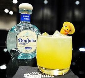 全球知名洋酒公司帝亚吉欧将投资4亿美元于墨西哥龙兰舌